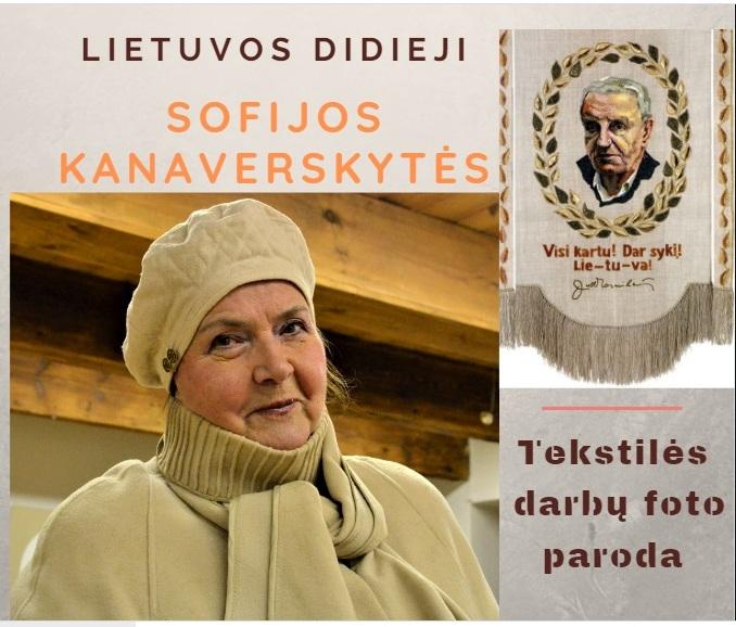 """Virtuali paroda """"Lietuvos Didieji"""""""